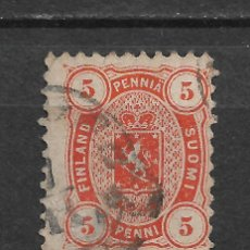 Sellos: FINLANDIA 1875 SC 18 USED - 3/15. Lote 148086686