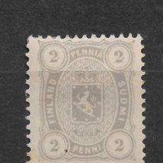 Sellos: FINLANDIA 1881-83 SC 25 * MH - 3/15. Lote 148087190