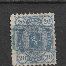 Sellos: FINLANDIA 1875 SC 21 USED - 3/15. Lote 148087590
