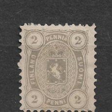Sellos: FINLANDIA 1875 SC 17 MINT NO GUM - 3/15. Lote 148088606