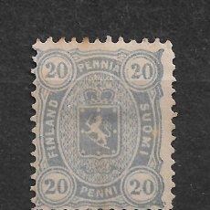 Sellos: FINLANDIA 1881 SC 28 MINT NO GUM - 3/15. Lote 148088726