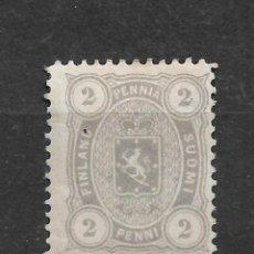 Sellos: FINLANDIA 1881-83 SC 25 * MH - 3/15. Lote 148089258
