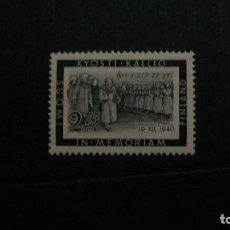 Sellos: FINLANDIA-1941-Y&T 229**(MNH). Lote 149910470
