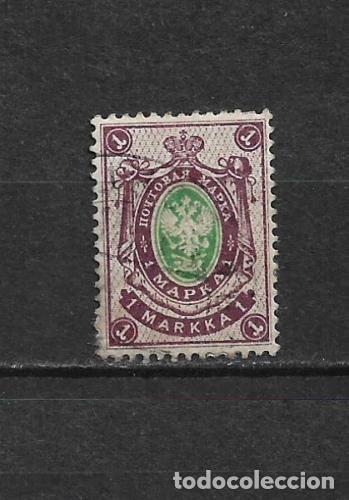 FINLANDIA 1901 SC 68 - 3/9 (Sellos - Extranjero - Europa - Finlandia)
