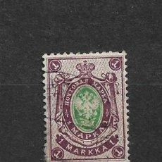 Sellos: FINLANDIA 1901 SC 68 - 3/9. Lote 155821694