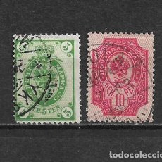 Sellos: FINLANDIA 1901 SC 65/66 1.60 - 3/9. Lote 155822338