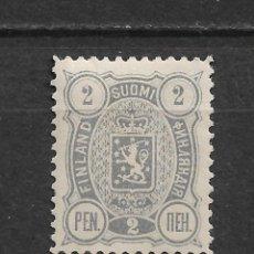 Sellos: FINLANDIA 1890 * NUEVO SC 38 A6 2P SLATE ('90) .50 - 3/9. Lote 155823046