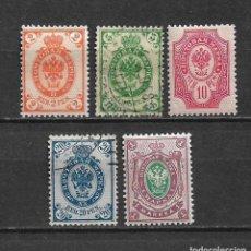 Sellos: FINLANDIA 1901-1904 * NUEVO Y USADO SC 70-74 (5) 11.00 - 3/9. Lote 155826150