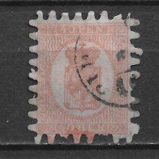 Sellos: FINLANDIA 1866 USADO SC 10 A3 40P ROSE, LIL ROSE, III 62.50 - 3/9. Lote 155829534