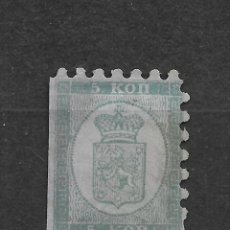 Sellos: FINLANDIA 1860 USADO SC 4B 5K BLUE, BLUISH, I - 3/9. Lote 155830662