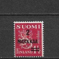 Sellos: FINLANDIA 1937 * NUEVO SC 212 - 3/11. Lote 156697242