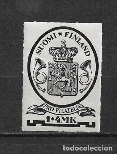 FINLANDIA 1931 * NUEVO SC B8 SP8 1M + 4M BLACK 15.00 - 3/10 (Sellos - Extranjero - Europa - Finlandia)