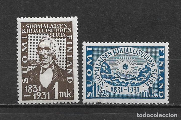 FINLANDIA 1931 * NUEVO SC 180-181 16.75 - 3/10 (Sellos - Extranjero - Europa - Finlandia)