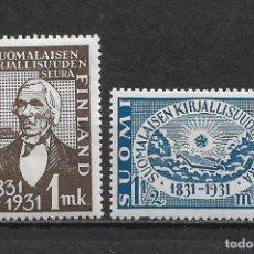 Sellos: FINLANDIA 1931 * NUEVO SC 180-181 16.75 - 3/10. Lote 156698350