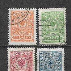 Sellos: FINLANDIA 1911 USADO SC 77-80 1.00 - 3/11. Lote 156699486