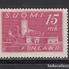 Sellos: FINLANDIA, 1945 YVERT Nº 304 /**/. Lote 172661745
