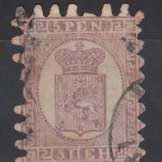 Sellos: FINLANDIA, 1866-70 YVERT Nº 11 . Lote 172717597