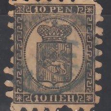 Sellos: FINLANDIA, 1866-70 YVERT Nº 7. Lote 172717764