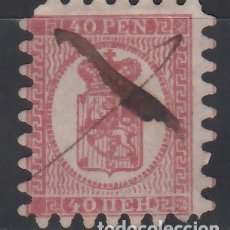 Sellos: FINLANDIA, 1866-70 YVERT Nº 9. Lote 172718243