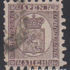 Sellos: FINLANDIA, 1866-70 YVERT Nº 11. Lote 172719145