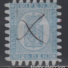 Sellos: FINLANDIA, 1866-70 YVERT Nº 8 . Lote 172719457