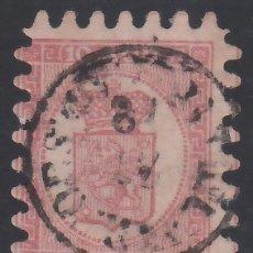 Sellos: FINLANDIA, 1860 YVERT Nº 4. Lote 172719575