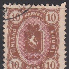 Sellos: FINLANDIA, 1885 YVERT Nº 27. Lote 172722787