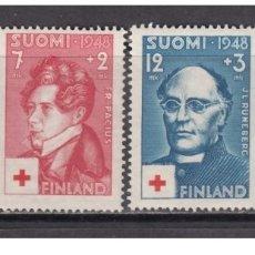 Sellos: SELLOS NUEVOS DE FINLANDIA, YT 334/ 37. Lote 173392054