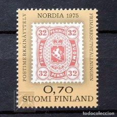 Sellos: FINLANDIA 1975 ~ EXPOSICIÓN FILATÉLICA INTERNACIONAL EN HELSINKI ~ SELLO NUEVO MNH LUJO. Lote 179083795