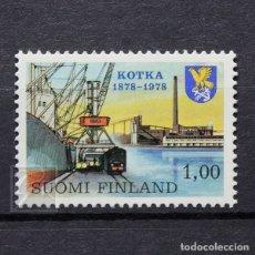 Sellos: FINLANDIA 1978 ~ ANIVERSARIO DE LA CIUDAD DE KOTKA ~ SELLO NUEVO MNH LUJO. Lote 179109970