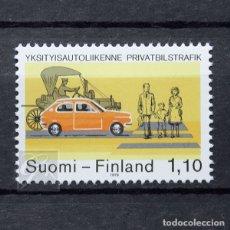 Sellos: FINLANDIA 1979 ~ TRÁFICO ~ SELLO NUEVO MNH LUJO. Lote 179111128