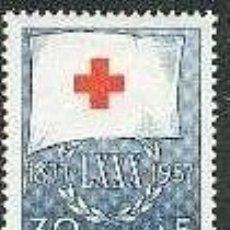 Sellos: SELLO USADO DE FINLANDIA, YT 465.. Lote 182258735