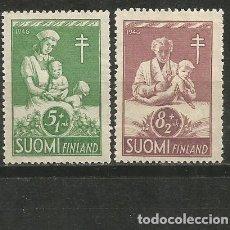 Sellos: FINLANDIA YVERT NUM. 312/313 SERIE COMPLETA NUEVA SIN GOMA. Lote 184924031