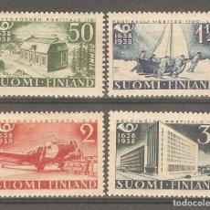 Sellos: FINLANDIA,1938,CAT.YT.205 A 208.NUEVOS,GOMA ORIGINAL,CON FIJASELLOS.. Lote 186876175