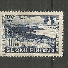 Timbres: FINLANDIA YVERT NUM. 333 USADO. Lote 191495403