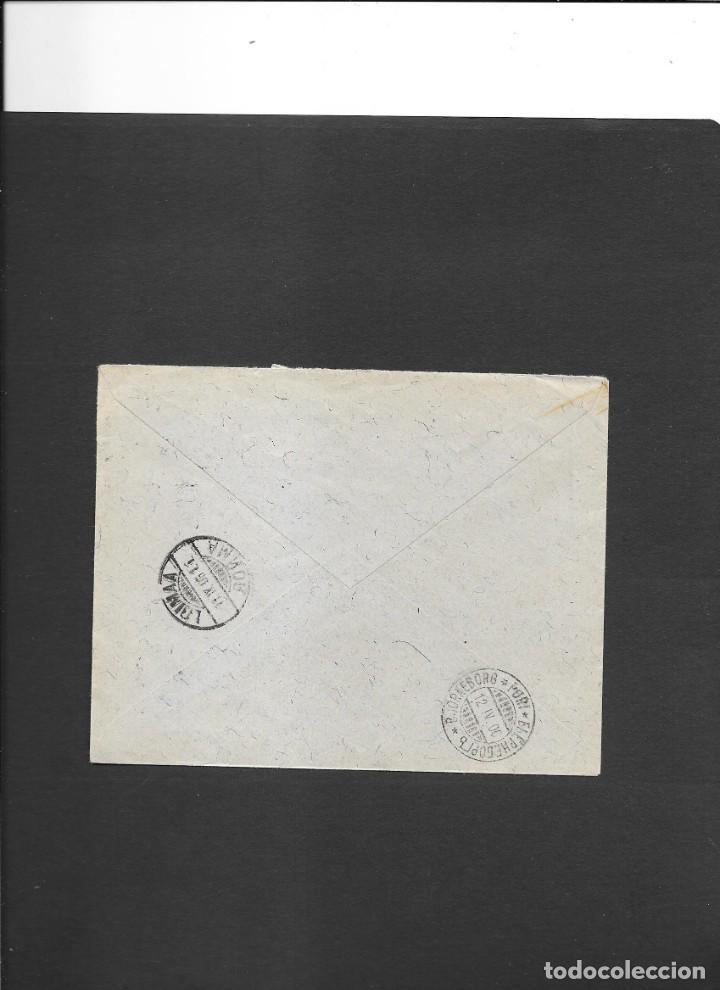 Sellos: FINLANDIA CURIOSA CARTA CIRCULADA EN 1906, Y CON EXCELENTE CONSERVACION - Foto 2 - 192049675