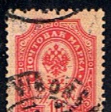 Timbres: FINLANDIA // YVERT 57 // 1901-16 ... USADO. Lote 192064993