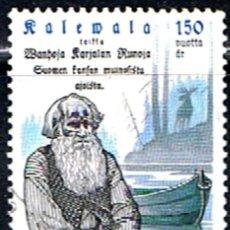 Timbres: FINLANDIA // YVERT 919 // 1985 ... USADO. Lote 192065440
