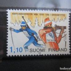 Sellos: FINLANDIA 1980 1 V. NUEVO. Lote 193409296
