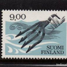 Sellos: FINLANDIA 903** - AÑO 1984 - ARTESANIA. Lote 193945988