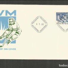 Sellos: FINLANDIA SOBRE PRIMER DIA DE CIRCULACION YVERT NUM. 566. Lote 195500263