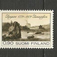 Sellos: FINLANDIA YVERT NUM. 805 ** SERIE COMPLETA SIN FIJASELLOS. Lote 197727436