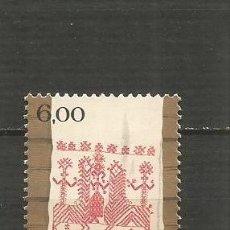 Sellos: FINLANDIA YVERT NUM. 826 ** SERIE COMPLETA SIN FIJASELLOS. Lote 262674050
