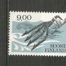 Sellos: FINLANDIA YVERT NUM. 903 ** SERIE COMPLETA SIN FIJASELLOS. Lote 262674130