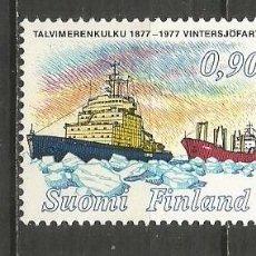 Sellos: FINLANDIA YVERT NUM. 769 ** SERIE COMPLETA SIN FIJASELLOS. Lote 197730642