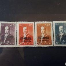 Sellos: SELLOS NUEVOS OCUPACION RUSA EN FINLANDIA AÑO 1941 C204. Lote 197825141