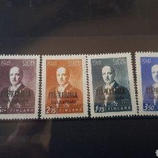 Sellos: SELLOS NUEVOS OCUPACION RUSA EN FINLANDIA AÑO 1941 C207. Lote 197825397