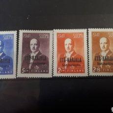 Sellos: SELLOS NUEVOS OCUPACION RUSA EN FINLANDIA AÑO 1941 C346. Lote 198065901