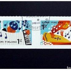 Sellos: SELLOS ADESIVOS USADOS DE FINLANDIA YT 2279/ 80. Lote 206760625