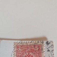 Sellos: SELLO 1915 FINLANDIA. TIPOS DE RUSIA . VALORES EN PENNI. Lote 206898091